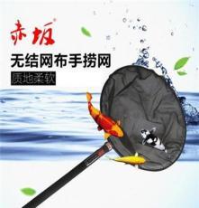 鱼池捞网 锦鲤用手捞鱼网 广东水族器材