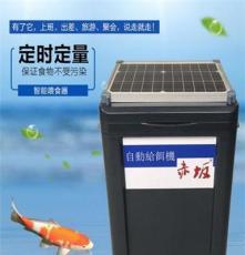 锦鲤自动喂食器 定时喂鱼机器