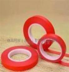 供应碩德 B02耐高温红色美纹胶带(硕德)