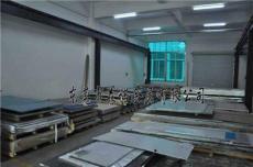 6061铝板进口批发