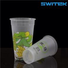 750ml奶茶杯侧取式模内贴解决方案