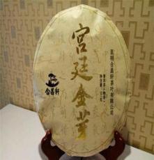 小懶豬云南普洱茶班章金芽老茶料2011年熟茶