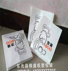 陜西食品防油紙袋肉夾饃紙袋
