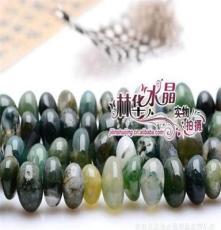 林華水晶 天然水草瑪瑙碎石隨意型 東海天然水晶半成品批發