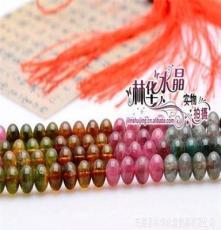 林華水晶 天然碧璽散珠 實物如圖 圓珠 東海天然水晶半成品批發