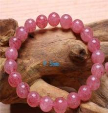 緣美珠寶 天然冰種草莓晶手鏈 穩固愛情 招桃花旺姻緣 正品現貨