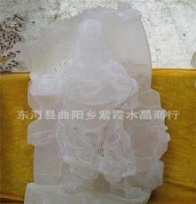 新品 天然白水晶關公雕刻擺件辟邪家具裝飾品辦公用品工藝品外貿