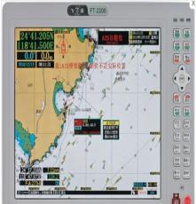 FT-2200-B級自動識別系統船載設備(12寸)  船用自動識別儀