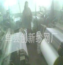 中秋节厂家直销优质渔业养殖1米×300米用具
