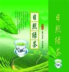 店家供应销售绿茶