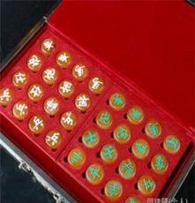 百亨礼品 天然玛瑙 厂价供应限量天然玛瑙象棋