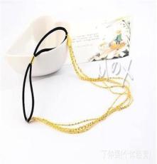 13年新款精致韩版金色多条流苏链条发带 百搭款女发饰 金色发带