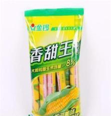 山東金鑼玉米腸售價