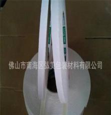 佛山厂家优惠供应HM牌 油性 5mm白色双面胶带 一箱起订更优惠