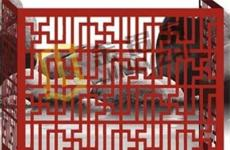 珠海空调外机罩铝合金空调外机罩厂家直销