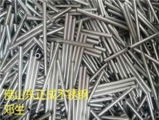 济南不锈钢毛细管,304不锈钢毛细管,316不锈钢毛细管