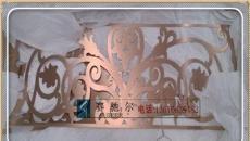 洛阳不锈钢钛金雕花 佛山不锈钢激光厂家 折剪刨数控加工