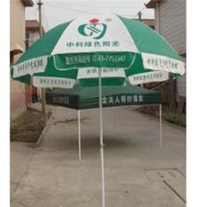 惠阳区广告伞订做/博罗县礼品伞/点击专业遮阳伞厂家