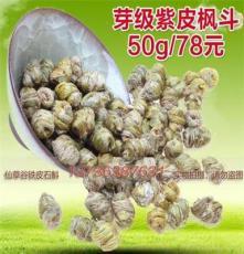 銀海福林 云南 西雙版納 生態野生 紫皮石斛干花 滿包郵送鮮條