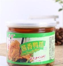 福建香辣鴨脖生產廠家