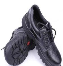劳保鞋工作鞋安全鞋钢包头防砸防刺穿夏季真皮牛皮防护鞋厂家批发