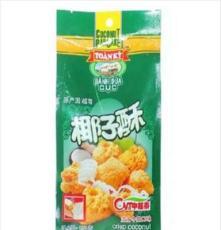 休閑食品 越南特產 中越泰芝士牛奶椰子酥 250g1*24 進口食品