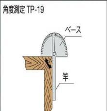 日本TRUSCO/中山量角器TP-400原装进口正品保障