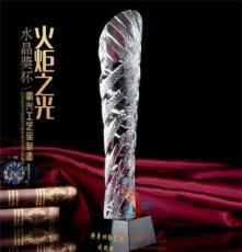 水晶獎杯 高檔水晶紀念品 年會頒獎獎杯 企業優秀員工獎杯