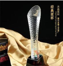 高爾夫賽事獎杯 底座可刻字 職業賽事獎杯 水晶獎杯定制 廠家直銷