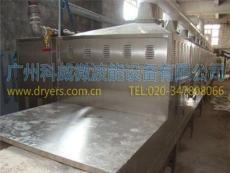 隧道式微波化工原料干燥设备