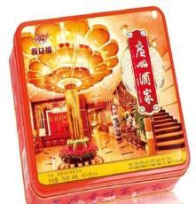 廣州酒家 陶陶居 蓮香樓廣式中秋月餅團購