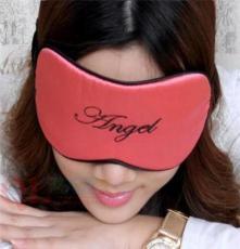 小夜曲正品 真丝冰袋眼罩 冷敷 睡觉遮光睡眠用 送防噪音隔音耳塞