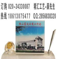 忻州酒店開業揭牌儀式水晶禮品定做 忻州公司開業典禮水晶禮品