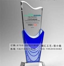 鄭州專業水晶獎杯獎牌生產廠家 定做比賽頒獎表彰獎杯禮品