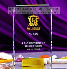 招商大會活動水晶紀念品獎牌定做 品牌獎水晶獎杯獎牌禮品定制