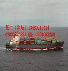 東莞到遼陽海運/海運公司