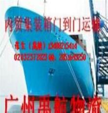 广西国内海运公司电话