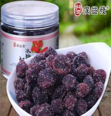 健康零食食品 冰糖楊梅 酸甜梅子180g 閩臺特產批發