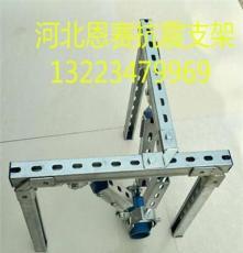 热销杭州管道抗震支架应用特点