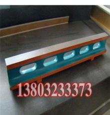 平行平尺制作商 鑄鐵平尺 橋型平尺產品材質