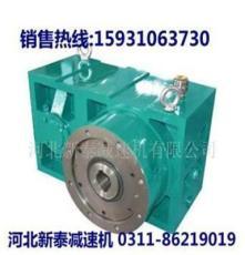 广东省梅州市ZSYJ630-90-VI硬齿面减速机