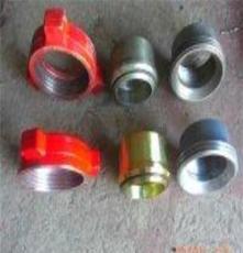 油田各種型號伸縮式鋼由壬 錘擊油壬 鋼由壬