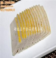 魚糕 正牛特產(圖) 魚糕起源