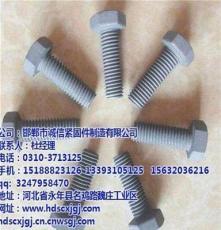 誠信緊固件膨脹管卡(圖),絲桿緊固件廠家,烏魯木齊絲桿