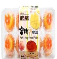 臺灣進口 自然素材果凍布?。厶颐⒐╇u蛋布丁255克新品