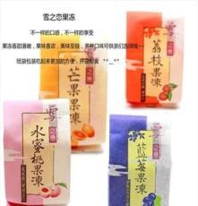 雪之戀果凍布丁 草莓/芒果/荔枝/橘子/水蜜桃/藍莓多味 12斤/箱