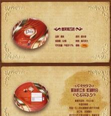 348g德芙精巧裝禮盒巧克力