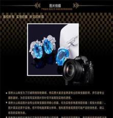 易燃火山 纯银天然紫水晶手链 手饰饰品 韩版手链 SB0045A