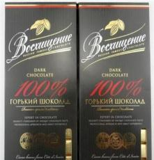 進口俄羅斯巧克力純可可含量100%純黑無糖巧克力減肥巧克力