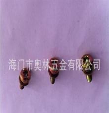 海門奧林 彩鋅組合螺釘 電子螺釘 質量保證